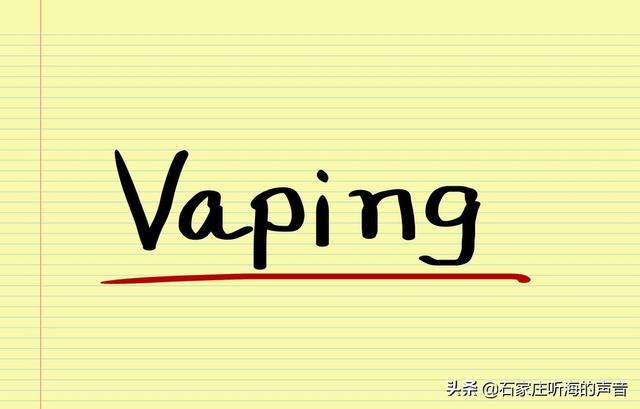 电子烟有危害吗 电子烟和香烟哪个危害大