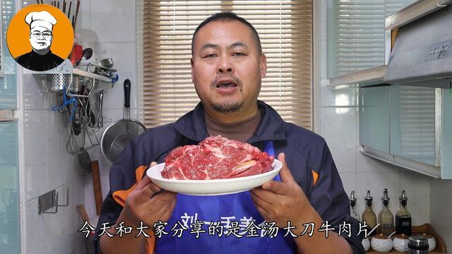牛肉汤怎么做,掌握这个窍门,做出来的金汤牛肉汤色金黄,酸辣开胃,超下饭
