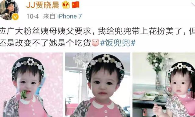 46岁樊少皇疯狂秀女儿,3岁女儿被称为星二代中颜值最高 全球新闻风头榜 第4张