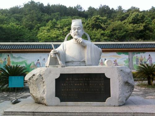 勤奋学习的成语,韩愈《进学解》中的成语(二)