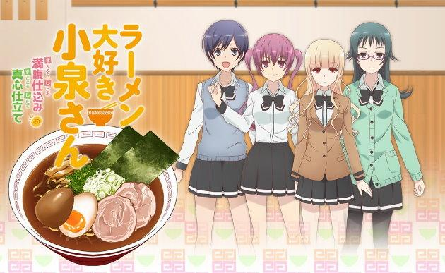 美食动画,《10部最喜欢的美食动漫》,隔着屏幕也能感受到味蕾被挑逗啊