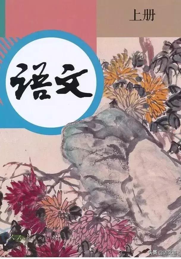 【暑期预习】八年级语文上册古诗词赏析与练习