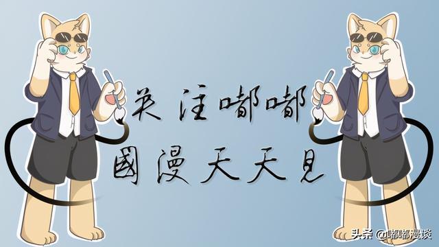 武庚纪漫画,武庚纪:原来黑龙是宇宙外物,天外来客,难怪盘古镇压不住他