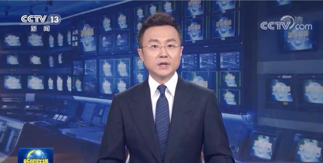 天津市委常委大会:一季度中国国民生产总值249310亿人民币