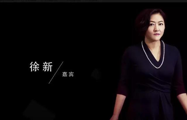 风险投资案例,从银行小职员,摇身变成中国风投女神,她一战狂赚100亿