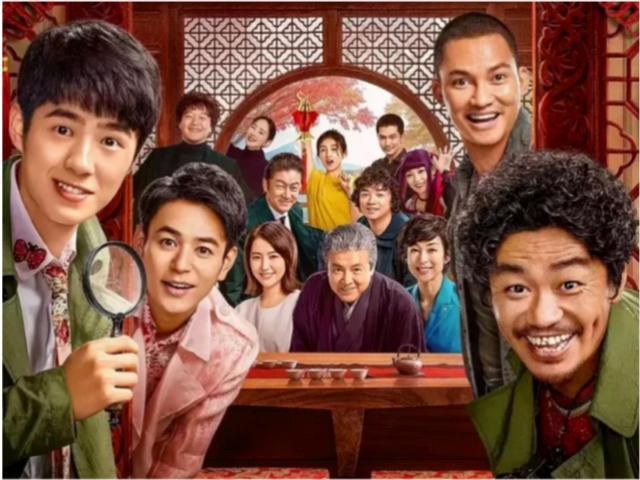 坤泰的吃法,《唐人街探案》系列离不开的五个爆笑梗,第三部是否还会延续?