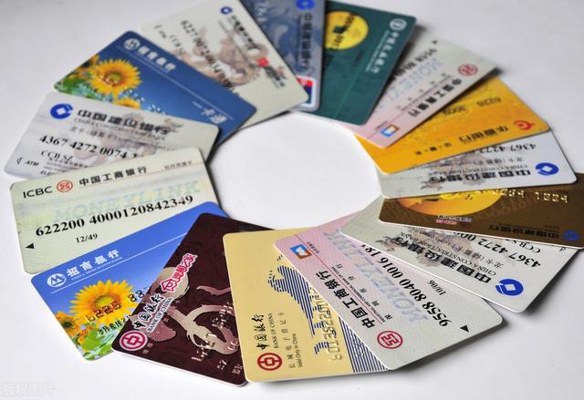 为什么有的银行卡卡号是16位,有的储蓄卡是6开始?