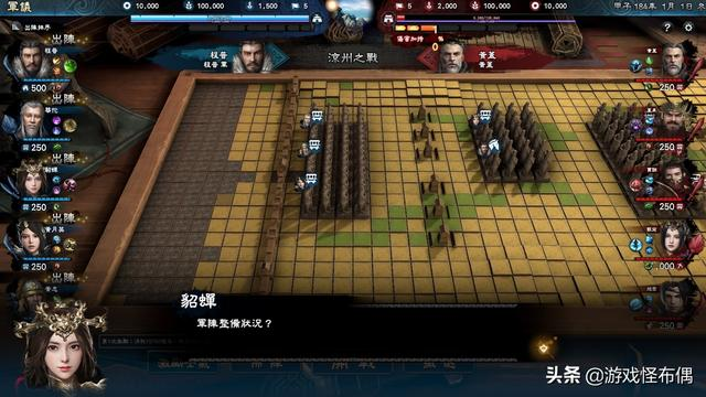关于三国的网页游戏,曾经国产三国游戏的希望 23年间影响了几代玩家 这是它的故事