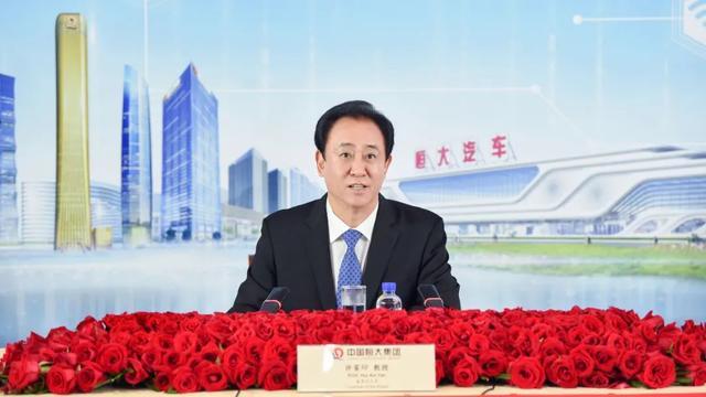 """一个""""多元化产业链 数字科技""""的广州恒大"""