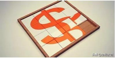 投资理财基础知识,投资理财入门基础知识,你知道几个?