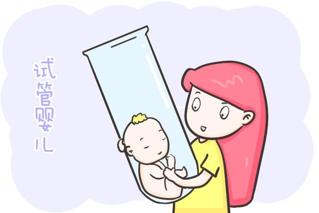 试管婴儿好,想要娃,一直怀不上?准备做试管婴儿,这几种人的成功率会更高
