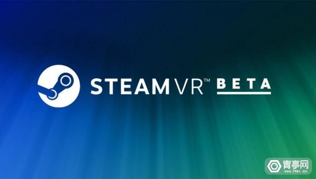 vr显示,SteamVR 1.17.8版:加入注视点渲染优化和VR空间比例调整功能
