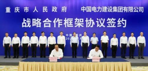 中国投资公司,中国电建将设立重庆投资公司,背后有何奥秘?