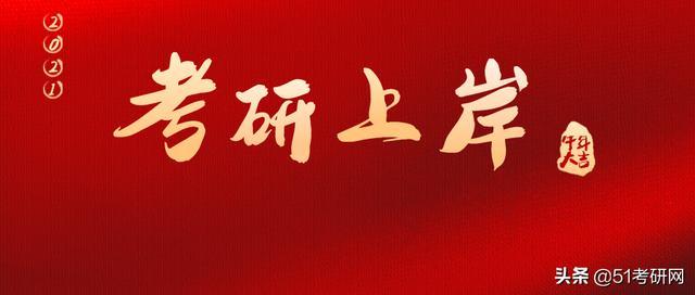 研招网成绩查询,有上海考生已查到分数!满屏400分,沾喜气!各地成绩公布时间