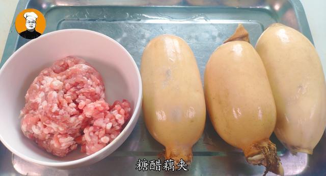 莲藕的做法,这是儿子最爱吃的莲藕做法,好吃又下饭,制作简单很家常!