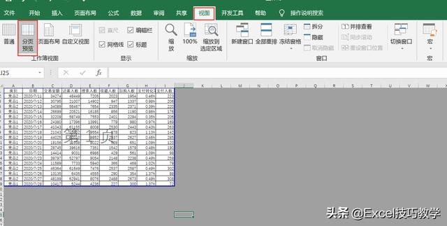 无法打开网页,在Excel中怎样显示页数?