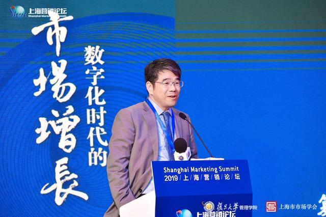 营销论坛,数字化时代的市场增长,取决于哪个变量?——记2019上海营销论坛