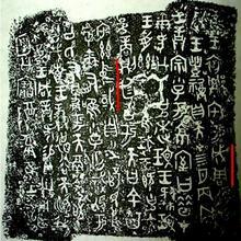 青铜的寓意,读懂青铜文化,学习陕西历史