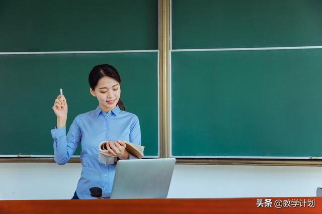 高中语文教案,高中语文教研组新学期工作计划