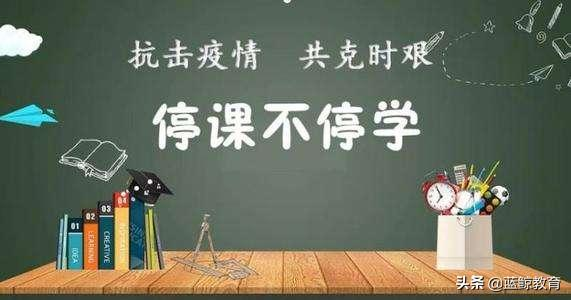 3月外语学习APP排行榜:流利说跌出千万级,冀教学习升至前三