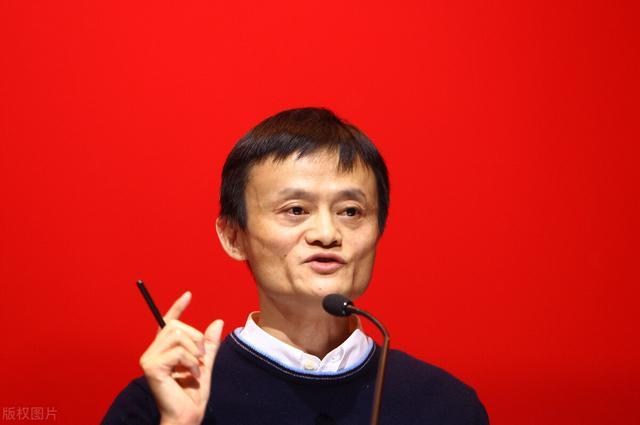马云爸爸成绩下挫在刚公布的2021年全球福布斯全世界亿万富翁