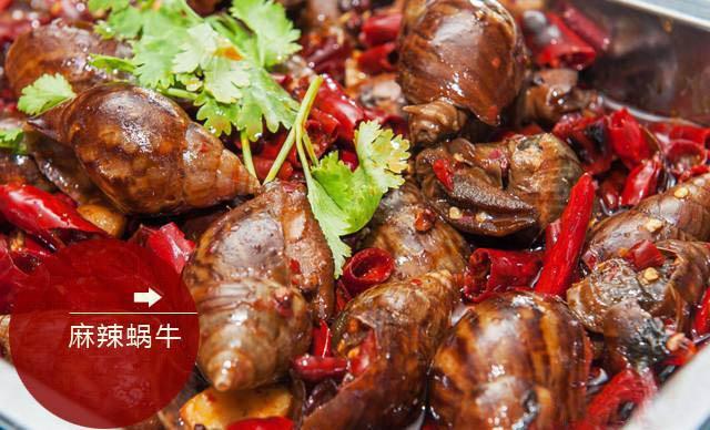 蜗牛的吃法与做法,白玉蜗牛的做法及处理方法