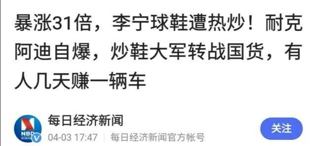 因HM事情,中国人陆续要罢买NIKE、adidas等国外品牌
