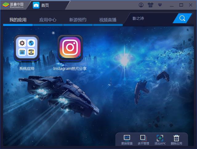 instagram网页版,4 Instagram如何通过电脑端发帖子