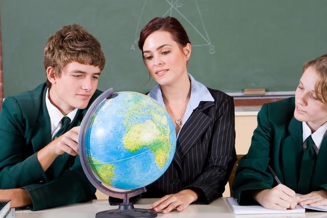 整整90多页,高中地理重要知识点总结,建议收藏