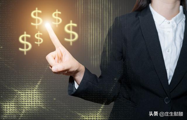 支付宝钱包做为中国最开始的付款管理体系