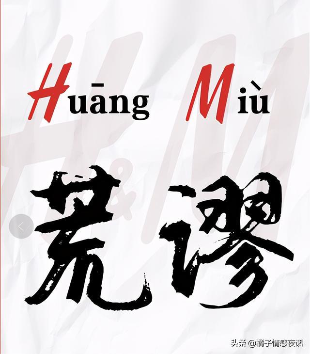 新疆棉事情,我们中国人怒了海外快消品牌H