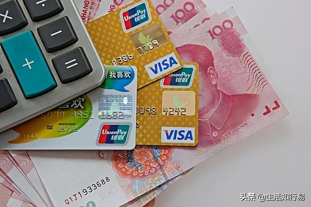 信用卡美食卡,交流:2021年值得办的信用卡
