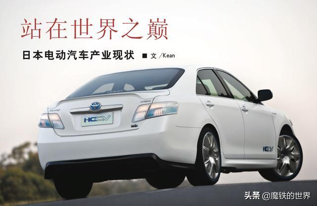日系汽车制造商竟然要找我国动力锂电池生产厂家协作