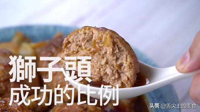 狮子头最正宗的做法,淮扬菜狮子头的做法,秘诀在于肉的比例,好吃不油腻,肉多吃的爽