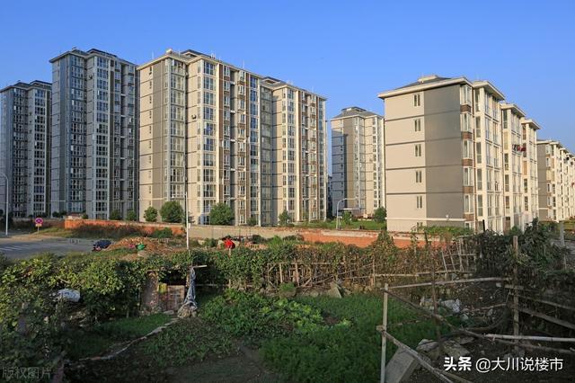 """一二线城市平均房价刚提升""""15000元/平米"""",你能发觉在关"""