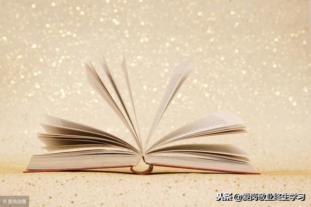 什么什么为什么成语,成语故事——毛遂自荐为什么比喻勇