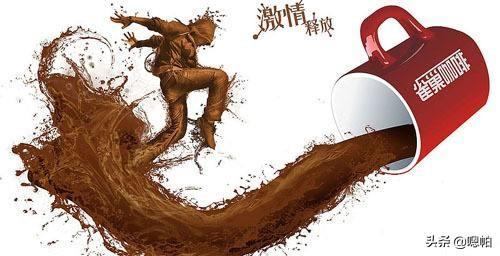 病毒营销经典案例,雀巢咖啡  最传奇的经典营销案例分析