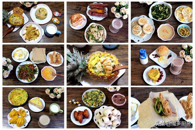 早餐有哪些,一周早餐食谱,天冷更要吃好点,做法都不难,喜欢就照着做吧