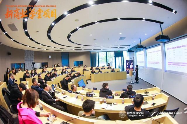 营销点,阿里研究院:新营销、新思路:公开一份精品商业课程笔记