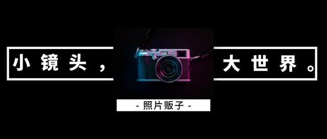 摄影技巧,摄影人一定要知道的6类摄影技巧,值得每一个摄影新手收藏