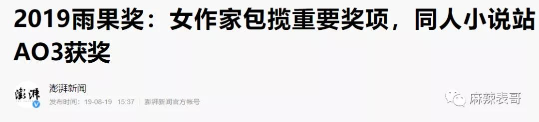 "ao3中文网页版,什么是""AO3""?为何沦陷?"