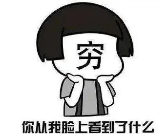 徐州明明投资公司,在徐州,谁还买不起房?
