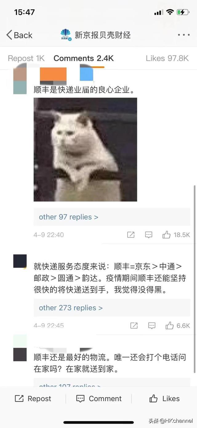 """他在中国香港从一个""""水货手机佬""""学起, 渐渐地将""""顺丰快递"""""""