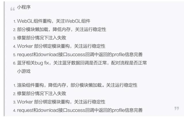 微信网页微信,微信一口气更新了 6 个功能