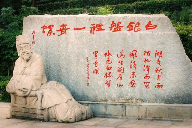 岳阳的诗,赞美岳阳楼诗词有哪些 你知道几首