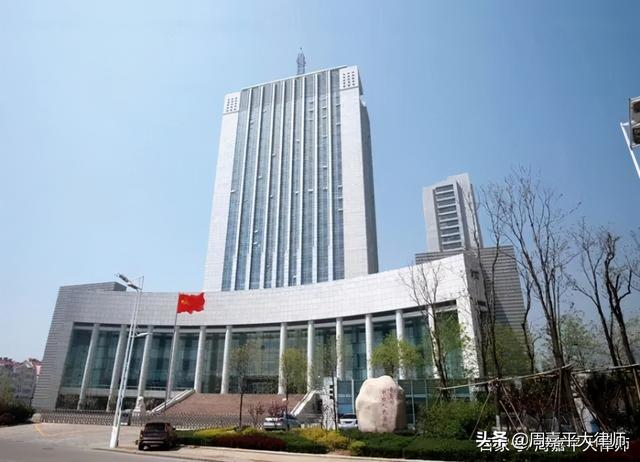 青岛中程,原恒顺众昇索赔近7000万元,调解赔付约1480万元