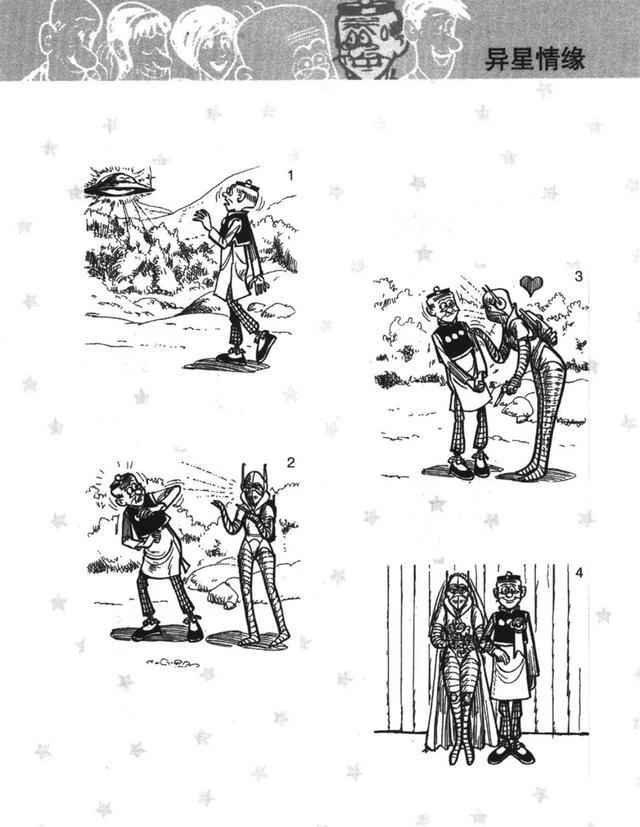 37漫画,漫画《老夫子》37   异星情缘
