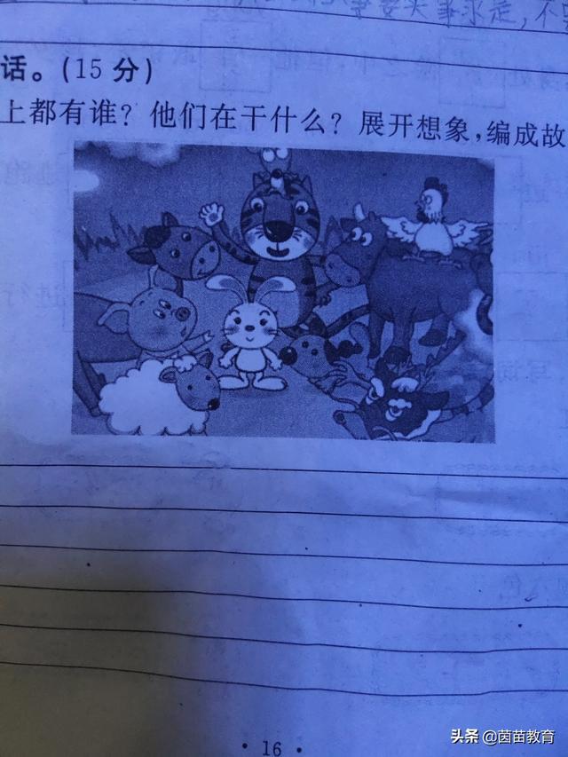 一年级看图写话图片,期末考试一二年级看图写话22篇,附范文