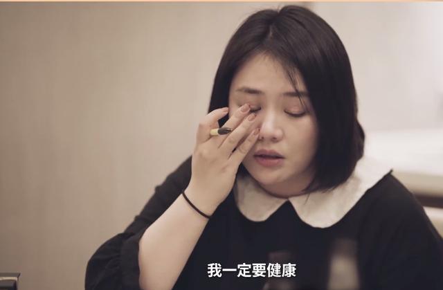 影后马思纯回应发福,直言不想当女明星,自曝曾二十天瘦了二十斤 全球新闻风头榜 第8张