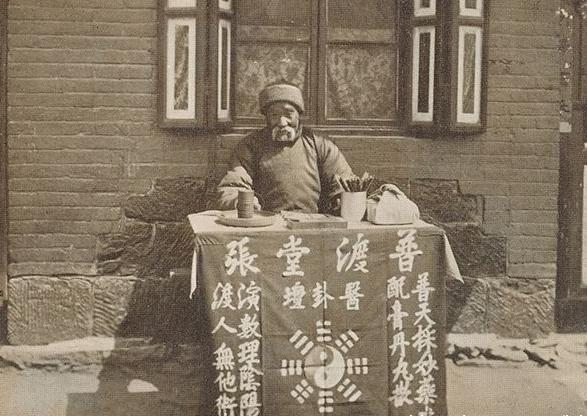 """姓刘的历史名人,九十年前火遍四川的""""刘神仙"""",大小军阀全听他的话,结局有点惨"""